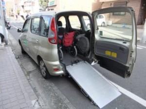 car1-300x225